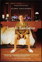 Lost in Translation. Image credit: IMDB.